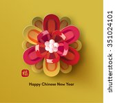chinese new year blooming... | Shutterstock .eps vector #351024101