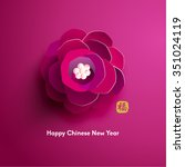 chinese new year blooming... | Shutterstock .eps vector #351024119