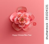 chinese new year blooming... | Shutterstock .eps vector #351024131