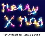 lights festive decorations.... | Shutterstock .eps vector #351111455
