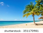 Постер, плакат: Beautiful exotic Caribbean beach
