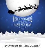 violet christmas postcard | Shutterstock .eps vector #351202064