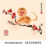 oriental style painting. monkey ... | Shutterstock .eps vector #351244691