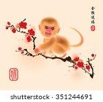 oriental style painting. monkey ... | Shutterstock .eps vector #351244691