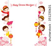 chinese children on frame ... | Shutterstock .eps vector #351250631