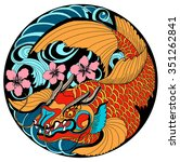 hand drawn koi fish in circle ... | Shutterstock .eps vector #351262841