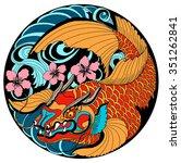 hand drawn koi fish in circle ... | Shutterstock .eps vector #351262841