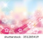 japanese apricot flower | Shutterstock .eps vector #351285419