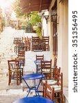 plaka  old district under...   Shutterstock . vector #351356495