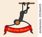 year of the monkey  vector... | Shutterstock .eps vector #351366425