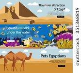 travel to egypt banner vector... | Shutterstock .eps vector #351368819