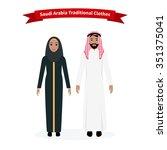 Saudi Arabia Traditional...