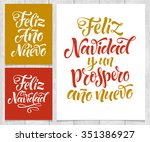 vector spanish christmas cards... | Shutterstock .eps vector #351386927