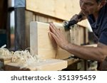 carpenter manufactures stair... | Shutterstock . vector #351395459
