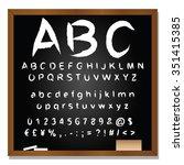 vector concept or conceptual... | Shutterstock .eps vector #351415385