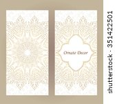 vector decorative frame.... | Shutterstock .eps vector #351422501