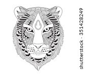 patterned head of the tiger ... | Shutterstock .eps vector #351428249