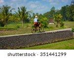 local balinese women cycling... | Shutterstock . vector #351441299