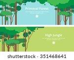 two horizontal banners. virgin... | Shutterstock .eps vector #351468641