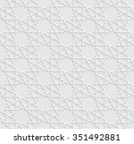 arabesque star pattern with... | Shutterstock . vector #351492881
