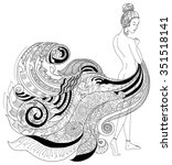 hand drawn and doodle style... | Shutterstock .eps vector #351518141
