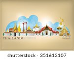vector landmark of thailand  | Shutterstock .eps vector #351612107