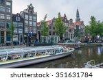 Amsterdam Canal Cruise Rederij...