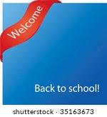 back to school  | Shutterstock .eps vector #35163673