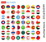 flat round flags of asia   full ... | Shutterstock .eps vector #351654599