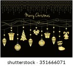 merry christmas greeting card... | Shutterstock .eps vector #351666071