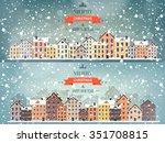 city silhouettes. cityscape.... | Shutterstock .eps vector #351708815