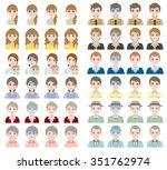 facial expression | Shutterstock .eps vector #351762974
