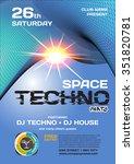vector night party invitation...   Shutterstock .eps vector #351820781
