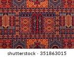 romanian folk seamless pattern... | Shutterstock . vector #351863015