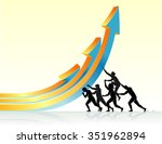 teamwork mighty push unified... | Shutterstock .eps vector #351962894