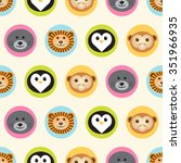 seamless pattern. baby... | Shutterstock .eps vector #351966935