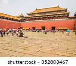 beijing  china   jun 17  the... | Shutterstock . vector #352008467
