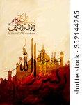 birthday of the prophet... | Shutterstock .eps vector #352144265