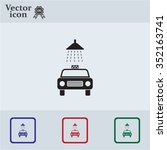 car wash icon  | Shutterstock .eps vector #352163741