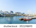 nagoya   nov 30 2015  the port... | Shutterstock . vector #352198895