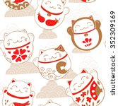 Seamless Pattern With Cats...