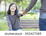couple in love at park | Shutterstock . vector #352427285