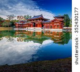 uji  kyoto  japan   famous... | Shutterstock . vector #352430177