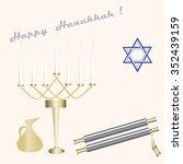 menorah seven candles blue star ... | Shutterstock . vector #352439159