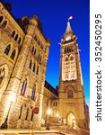 Small photo of Peace Tower, Parliament Building - Ottawa, Ontario, Canada