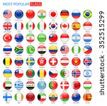 round glossy most popular flags ... | Shutterstock .eps vector #352515299