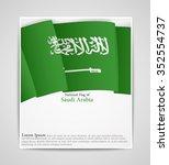 national flag brochure of saudi ... | Shutterstock . vector #352554737