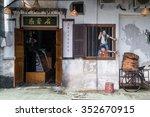 georgetown  penang malaysia  ... | Shutterstock . vector #352670915