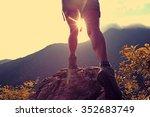 woman hiker legs stand on... | Shutterstock . vector #352683749