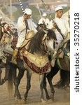 rabat  morocco   july 30  local ... | Shutterstock . vector #35270218